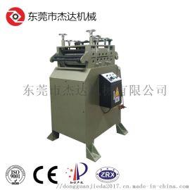 厂家现货金属薄板电子零件冲压自动矫直机 变频调速