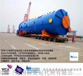 上海到BUATAN布亚丹散杂船租船服务