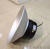 欧普鹏皓LED工矿灯200W 5700K白光