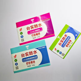 易碎品不干胶标签印刷口罩贴纸水果快递标签卷筒不干胶