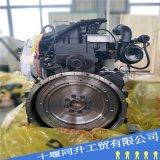 康明斯挖掘机柴油发动机总成 QSB3.9-C100