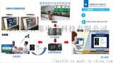 康普斯医疗设备防漏费系统控费系统设备管理系统