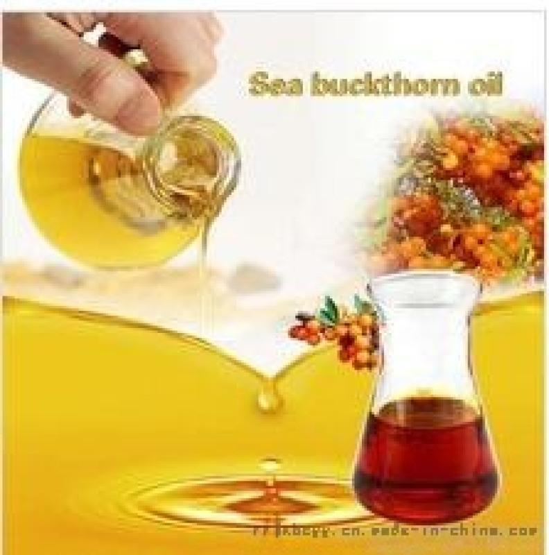 植物精油 沙棘子油 沙棘果油 日化品原料 沙棘油