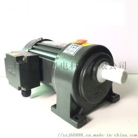 CPG晟邦三相220V/380V伏卧式立式减速电机