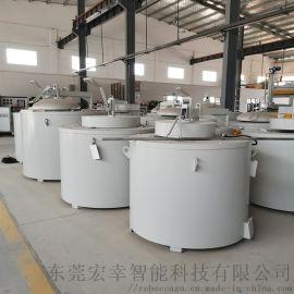 300公斤熔铝炉 铝合金熔化炉 铝合金熔铸炉