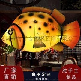 小丑鱼灯笼商场餐厅酒店海鲜店装饰花灯创意餐厅吊灯
