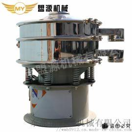 400型葡萄干圆形振动筛304不锈钢材质