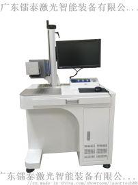 激光切割机,精密五金金属激光切割机机