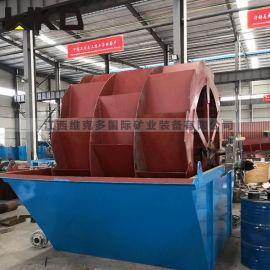 轮斗洗砂机规格型号 双排轮洗砂机 全套洗砂机生产线
