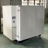 高溫鼓風乾燥箱烘箱500度工業烤箱