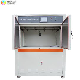 uv紫外线照射uv老化测试机,湿热紫外线老化箱
