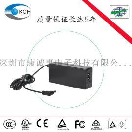 美规16.8V5A 储能充电器电源适配器
