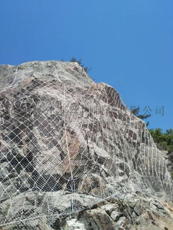 高速公路護坡防護網 邊坡防護網型號