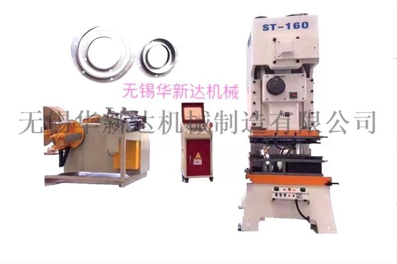 風管配件模具,數控角碼機,角碼生產廠家