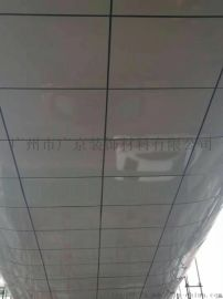 天桥建筑外墙状装饰搪瓷钢板幕墙