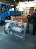 穿牆泵不鏽鋼QJB2.5