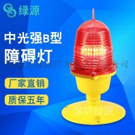 中光强LED航空障碍灯 生产厂家