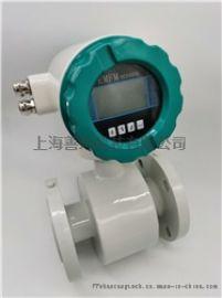 DN200管道式电磁流量计,污水流量计