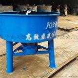 350型砂浆搅拌机5.5kw电动搅拌机