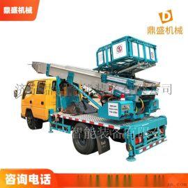 直销云梯车,32米搬家车,高空作业上料车