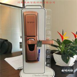 河南樱花屈臣氏k08电子锁-戴胜智能科技有限公司
