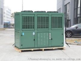 供应风冷一体式制冷机组-山东工业冷水机生产厂家
