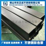 304不锈钢黑钛管,烤漆不锈钢黑色管厂家