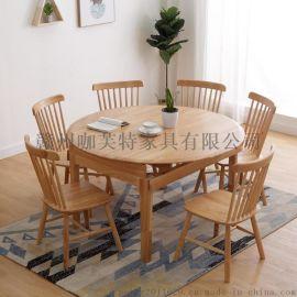 纯实木北欧跳台餐桌拉伸桌伸缩桌现代家用简约餐桌