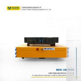 通讯器材专用无轨转弯电动平车物料车工业用agv小车
