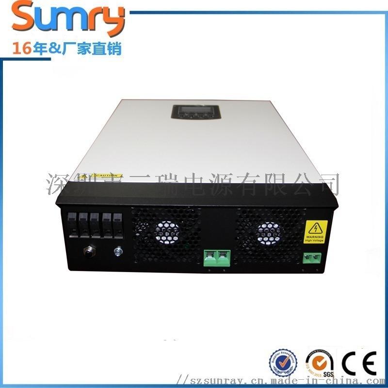 光伏逆變器WIFI5KW內置MPPT控制器80A