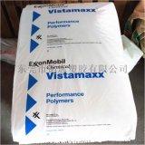 VISTAMAXX 熱塑彈性體POE 610