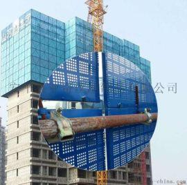 安全防护爬架网 建筑外墙爬架网0.3-0.7毫米板厚