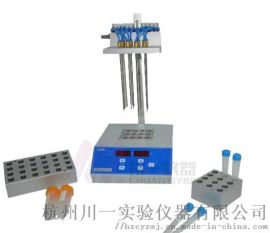 干式氮吹仪CYN100-1