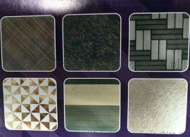 210不锈钢平板310彩色不锈钢卷板库存当天发货