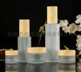 精致磨砂喷雾瓶分装瓶爽肤水瓶按压式乳液瓶粉底液瓶