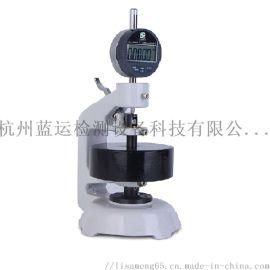 纸张厚度测定仪,厚度仪,纸板厚度仪