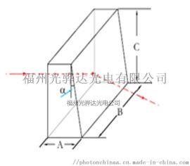 楔形棱镜,楔角片,整形棱镜,光开关元件