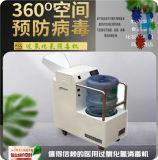 过氧化氢空气消毒机,过氧化氢喷雾消毒机
