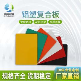 防火高光铝塑板 3mm铝塑板 干挂外墙装饰铝塑板