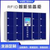 公检法RFID智能装备柜厂家 指静脉智能工具保管柜