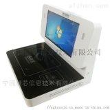 宁国慧芯RFID读写器01