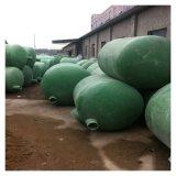 霈凱 工業纏繞式化糞池 玻璃鋼沉澱池