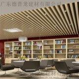 实验室基地弧形铝方通 弧形铝方通幕墙指导价