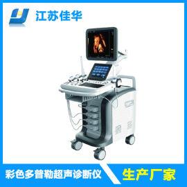 **彩超生产厂家 彩超设备生产厂家 北京四维彩超厂家