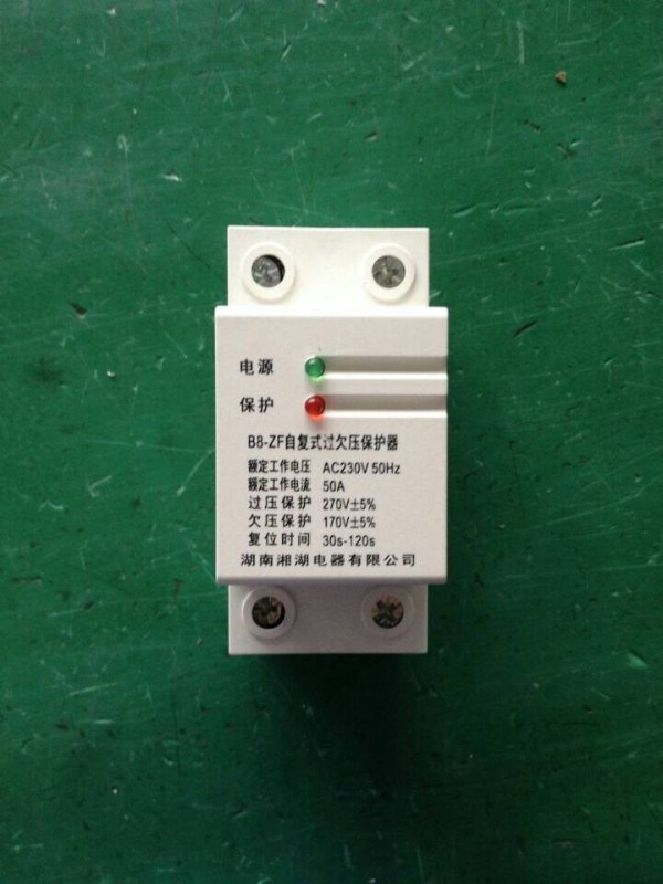 湘湖牌PLDK194U-6R4三相交流电压表接线图