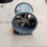 玻璃钢防腐防爆轴流风机FBT35-11-2.8