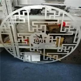 摄影室幕墙铝板雕花效果 中医馆门头造型雕花铝用途