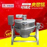 不鏽鋼可傾式電加熱攪拌炒鍋辣椒醬蒸煮夾層炒鍋炒料機