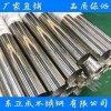 廣西不鏽鋼焊管  供應201不鏽鋼焊管