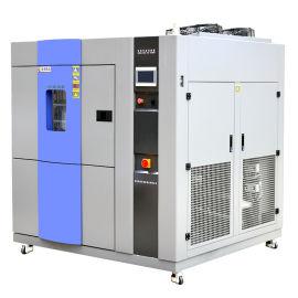 金属塑料冷热冲击试验机 电子温度冲击试验机